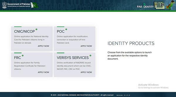 Procedure of online Pakistan origin card