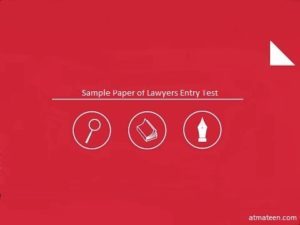 lawyers entry test